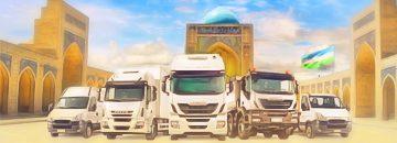 Грамотная перевозка в Узбекистан Ваших товаров