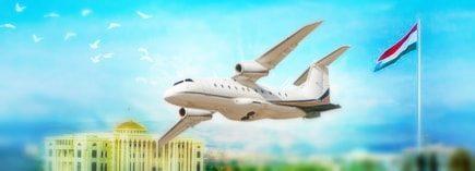 Авиаперевозки в Таджикистан