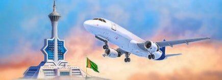 Авиаперевозки из России в Туркменистан
