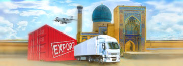 экспорт грузов в Узбекистан