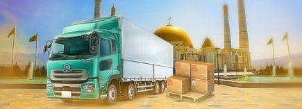 Грузоперевозки из России в Туркменистан