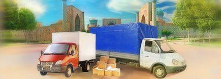 грузоперевозки в Узбекистан с услугами по экспорту