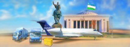 сервис по доставке сборных грузов в Узбекистан