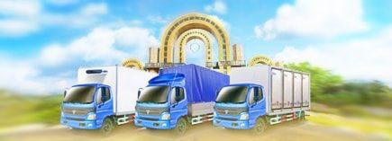 Доставка сборных грузов в Таджикистан