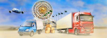Сборный груз в Туркменистан из РФ и ЕС