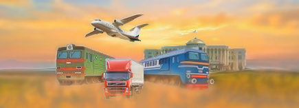 Лучшие транспортные компании Таджикистана