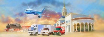 Душевная доставка в Ашхабад
