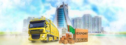 экспорт в Ашхабад из России