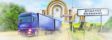 Перевозка грузов в Душанбе