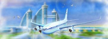 Авиаперевозки в Ашхабад